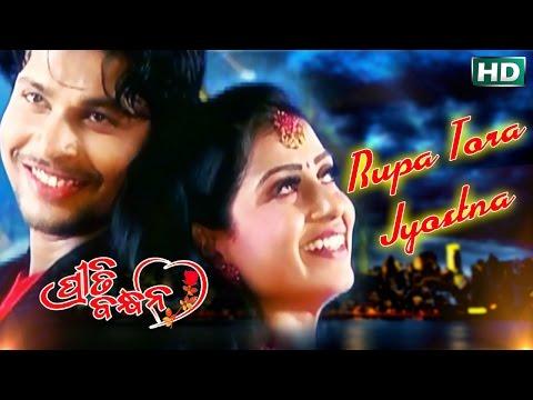 Rupa Tora Jyostna  Romantic Song  Kumar Bapi, Nibedita  Sarthak Music  Sidharth Tv