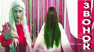 Фильм ЗВОНОК. Ко мне пришла Самара Морган! • Дневник Карины СТРАШИЛКИ•