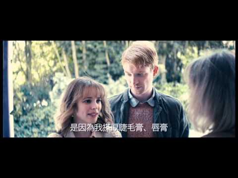 回到最愛的一天 (About Time)電影預告