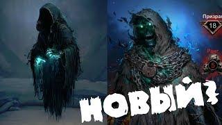 Прокачали Призрака! Horrorfield! лучший Clone DBD Horror games online!