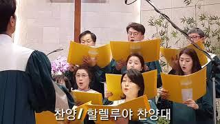 ● 행복한교회 4월 15일 주일예배 영상