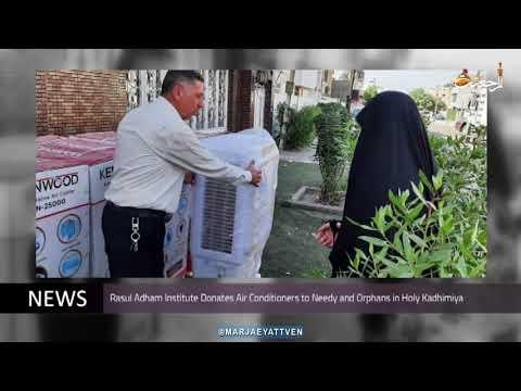 #Daily News,Dhil Qida 7