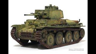 프라모델 조립 도색 의뢰작 German PzKpfw/P…