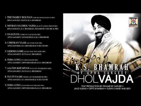 DHOL VAJDA - K.S. BHAMRAH - FULL SONGS JUKEBOX