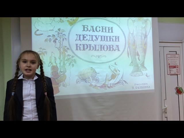 Изображение предпросмотра прочтения – УльянаБережнова читает произведение «Стрекоза и Муравей» И.А.Крылова