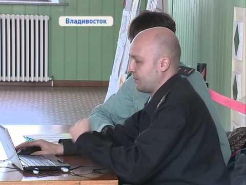 Судебные приставы Владивостока проводят акцию «Должник»