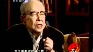 Download Video Zhou Youguang part 3comp MP3 3GP MP4