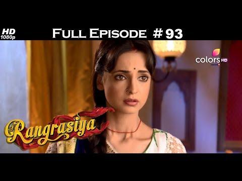 Rangrasiya - Full Episode 93 - With English Subtitles