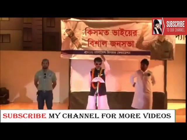 ????? ??????? ???? ???????? ????? ????? ????? ???? ???? ??????Bangla funny ,Comedy