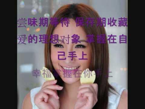 钻石糖 Zuan Shi Tang Diamond Candy Elva Hsiao lyrics+pinyin 萧亚轩 歌词+拼音