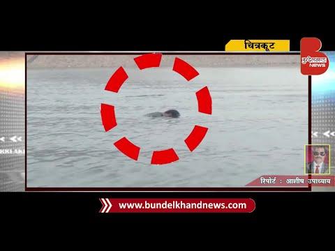बरूआ बांध में उतराता मिला सपा नेता भरत दिवाकर का शव | Bundelkhand News