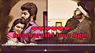 Sembaruthi serial song