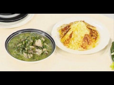 Азербайджанский плов из курицы с зеленью рецепт от шеф-повара / Илья Лазерсон/азербайджанская кухня