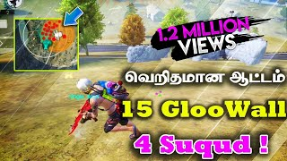15 Gloowalls 4 Suqad What HPN ?? | Free Fire Best Ranked Match Game | Free Fire Tricks & Tips Tamil