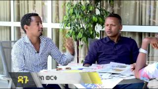 Ethiopia: Top stories of the week, April 14, 2017 - Dagu Press
