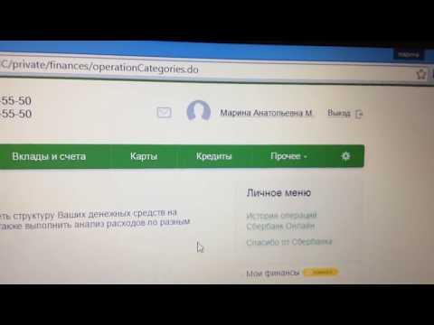 Как заработать Сбербанк онлайн.как новичку с нуля начать зарабатывать от 7000 рублей в день!