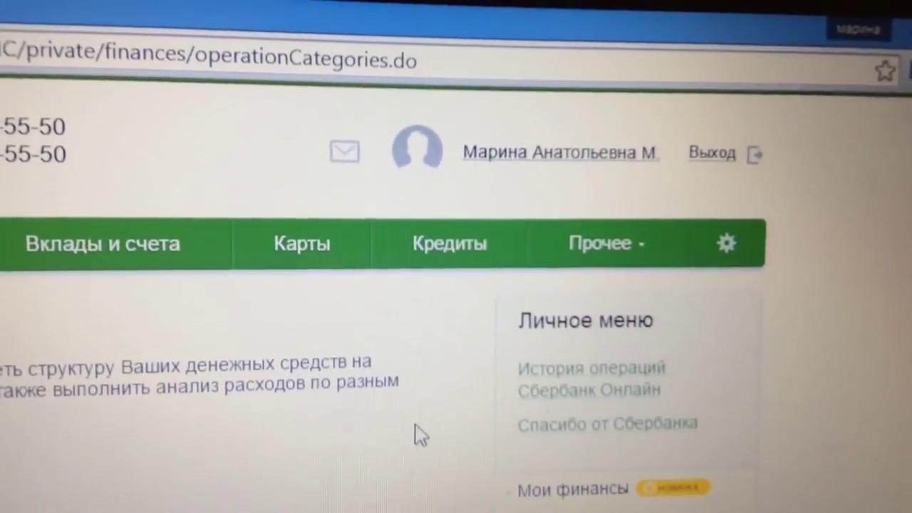 Как новичку с нуля начать зарабатывать от 7000 рублей в день! Зайди