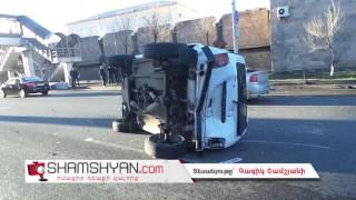 Խոշոր ավտովթար Ոստիկանության ակադեմիայի դիմաց  Mercedes ը բախվել է Niva ին  Niva ն կողաշրջվել է