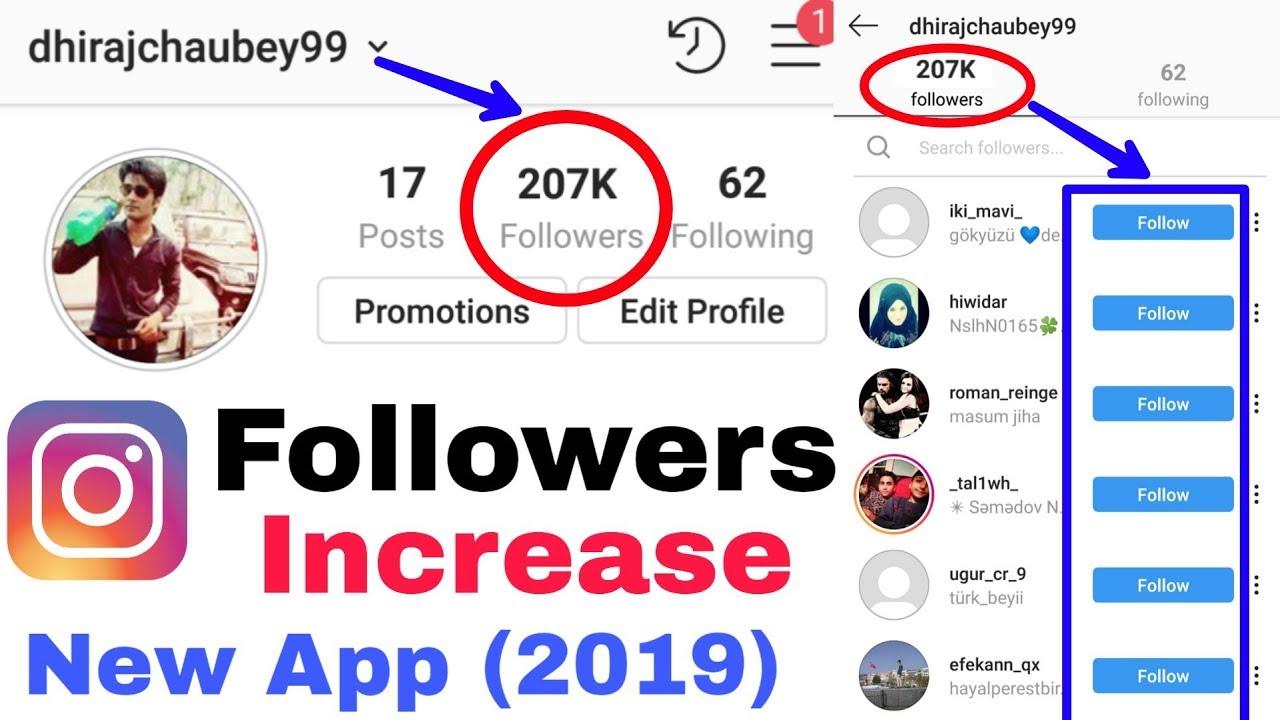 Best Instagram Followers App 2019 - Skrewofficial com