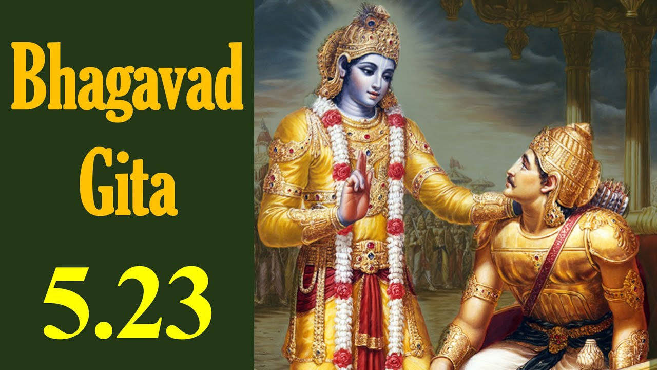 Bhagavad Gita 5.23 | Gita Chapter 5 Shloka 23 | Gita Shloka 227