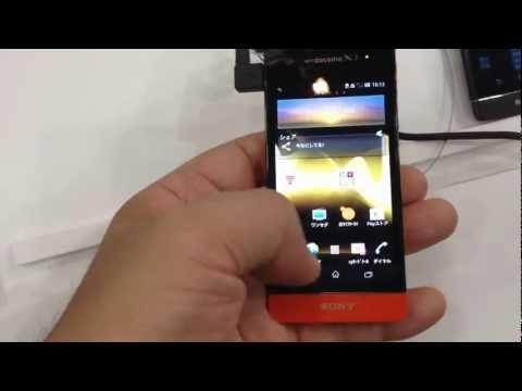 Docomo With Series Xperia SX SO-05D