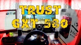 Trust GXT 580 Volante & Pedales | Unboxing & Mini-Review + Prueba