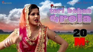 Teri Bahen Da Rola Punjabi dj song | Latest Punjabi Songs 2019