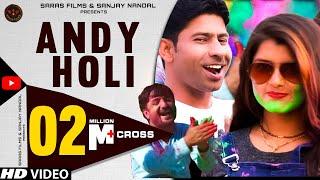 ''ANDY HOLI'' Latest Haryanvi Holi Song 2018  Sonu Rathee, Meeta Baroda, Shivani