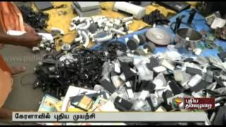 Kerala government to buy e-waste at Rs. 5/- per kg. in an attempt to address the problem