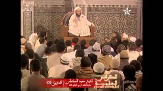 هرقل يسأل عن النبي !! - الشيخ سعيد الكملي