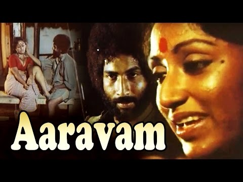 Aaravam Malayalam Full Movie | Prameela |...