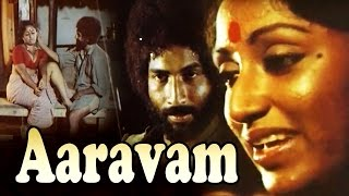 Aaravam Malayalam Full Movie   Prameela   Malayalam Movies Online 1978