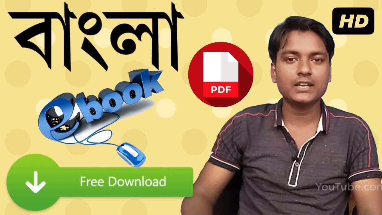 Bangla Computer Hardware Book Pdf