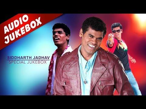 Best Siddharth Jadhav Songs Non Stop - Marathi Songs 2017 | मराठी गाणी | Bhijun Gela Vara | Lagir