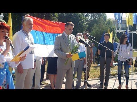 Что означают цвета российского флага? Вечные вопросы