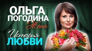 Ольга Погодина о женской дискриминации, браке с Алексеем Пимановым и жажде справедливости