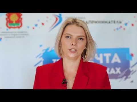 История успеха - Екатерина Ковалева