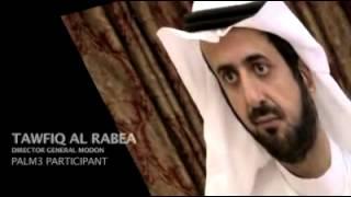 د. توفيق الربيعة - رئيس مجلس إدارة الهيئة السعودية للمدن الصناعية ومناطق التقنية -