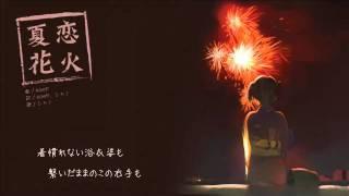 ニコニコ動画:http://www.nicovideo.jp/watch/sm12071702 曲:40mP 詩...