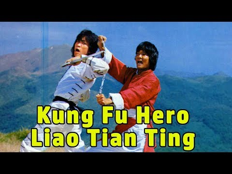 Wu Tang Collection - Kung Fu Hero Liao Tian Ting