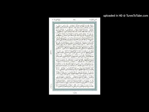 Baixar HAMEEM - Download HAMEEM | DL Músicas