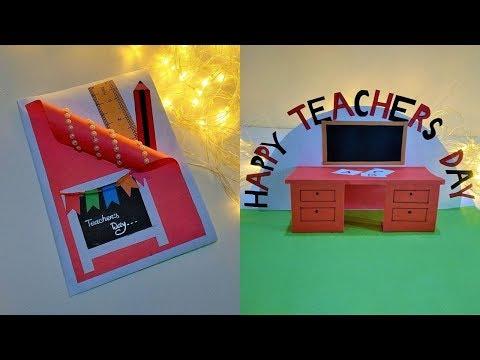 DIY Teacher's Day card | How to make Teacher's day card | Handmade Teachers day card making idea