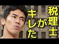 百獣の王 武井壮『東京オリンピック』出場⁉驚愕のエピソード総まとめ!