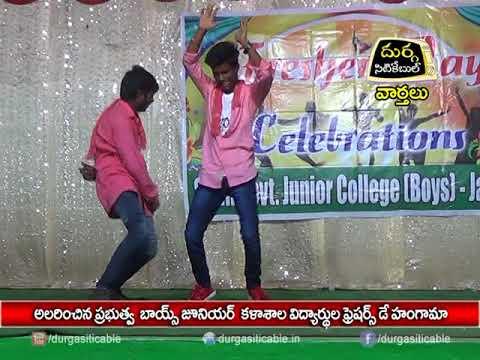 """Govt Boys Jr College """"Freshers Day"""" Celebrations At Jagtial  DSC   Jagtial  13.09.17"""
