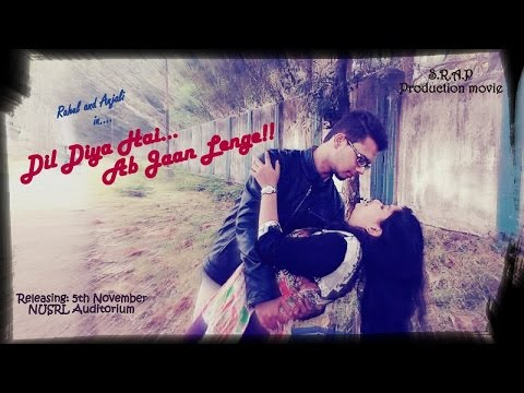 Dil Diya Hai...Ab Jaan Lenge | 90s Bollywood | Short Movie | NUSRL