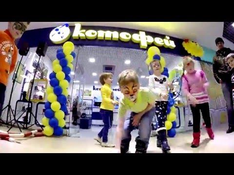 Котофей. Фирменный магазин детской обуви, Белгород