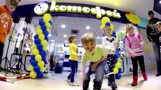видео детская обувь антилопа