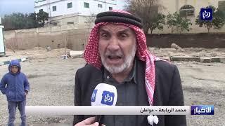 نقابة المهندسين تحدد أسباب انهيار جزء من سور مدرسة كفر راكب (13/1/2020)