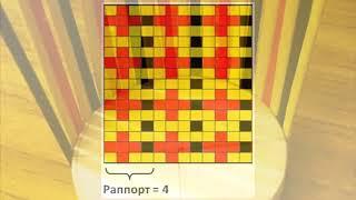 Новые техники в бумажном плетении.Художественная штопка -  урок 7/Тew weaving techniques