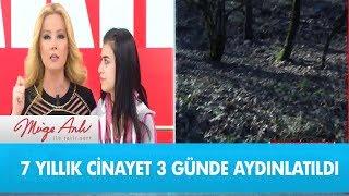 7 Yıllık cinayet 3 günde aydınlatıldı!  - Müge Anlı ile Tatlı Sert 4 Şubat 2019